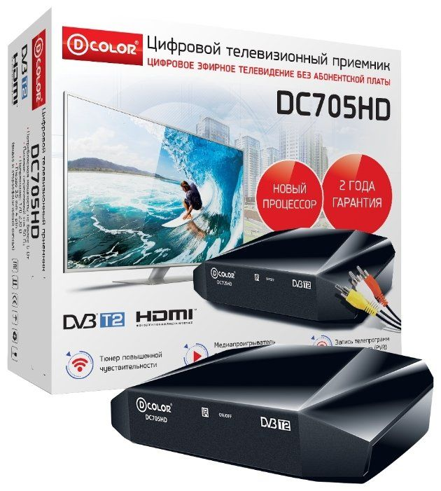 TV-тюнер D-COLOR DC705HD
