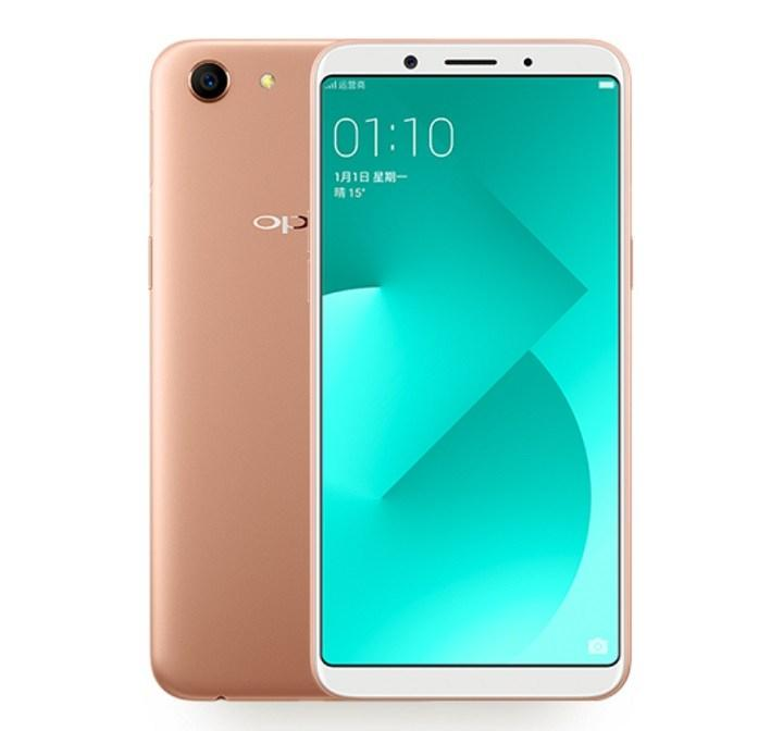 Смартфон OPPO A83 Gold